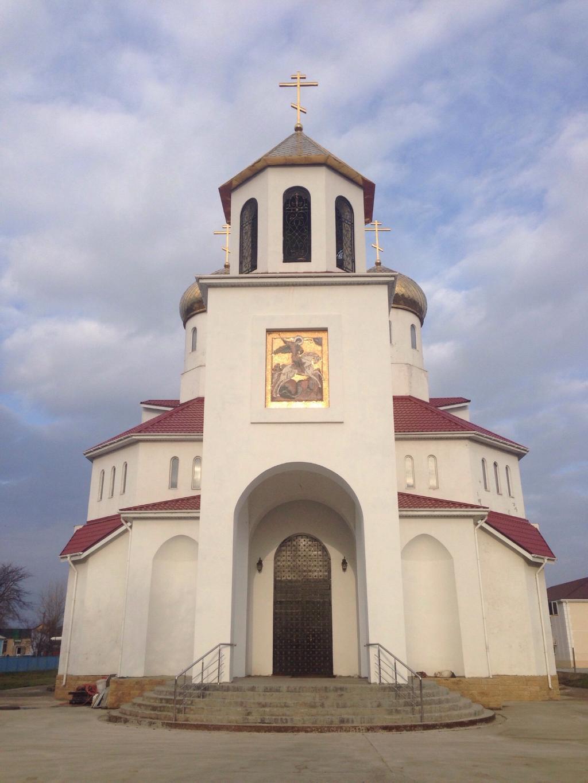 Anapsky District
