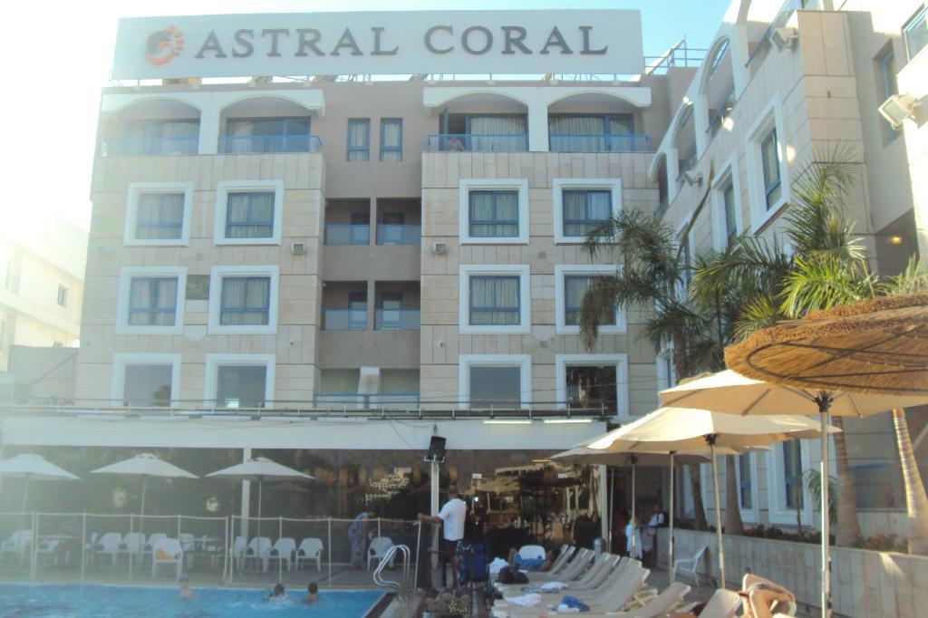 Astral Nirvana Club