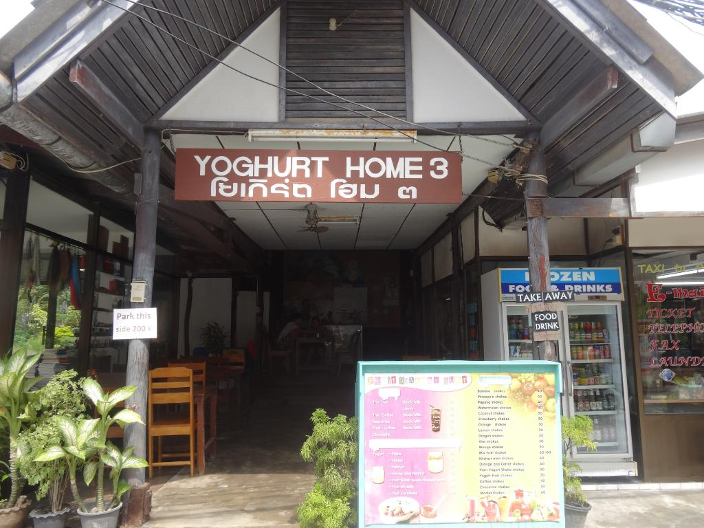 Yoghurt Home 3