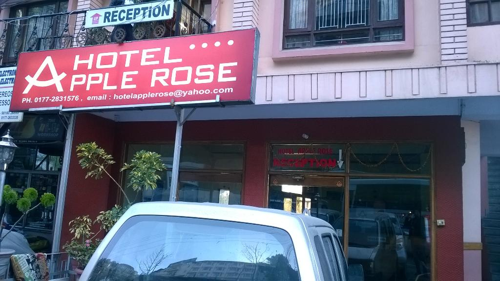 Hotel Apple Rose