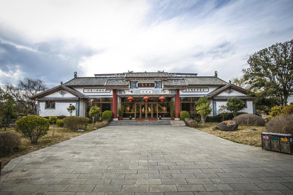 Guanfang Resort & Villas Lijiang