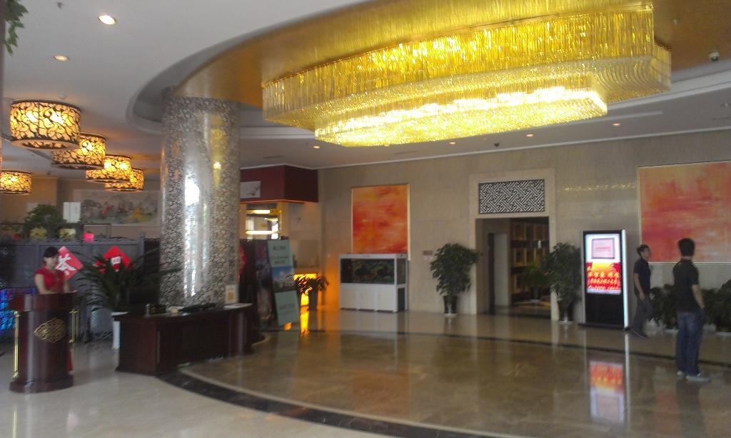Yurong International Hotel
