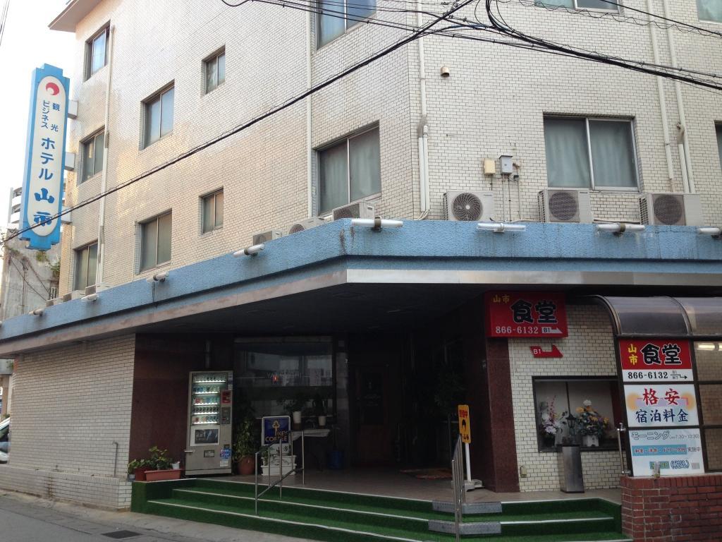 Hotel Yamaichi