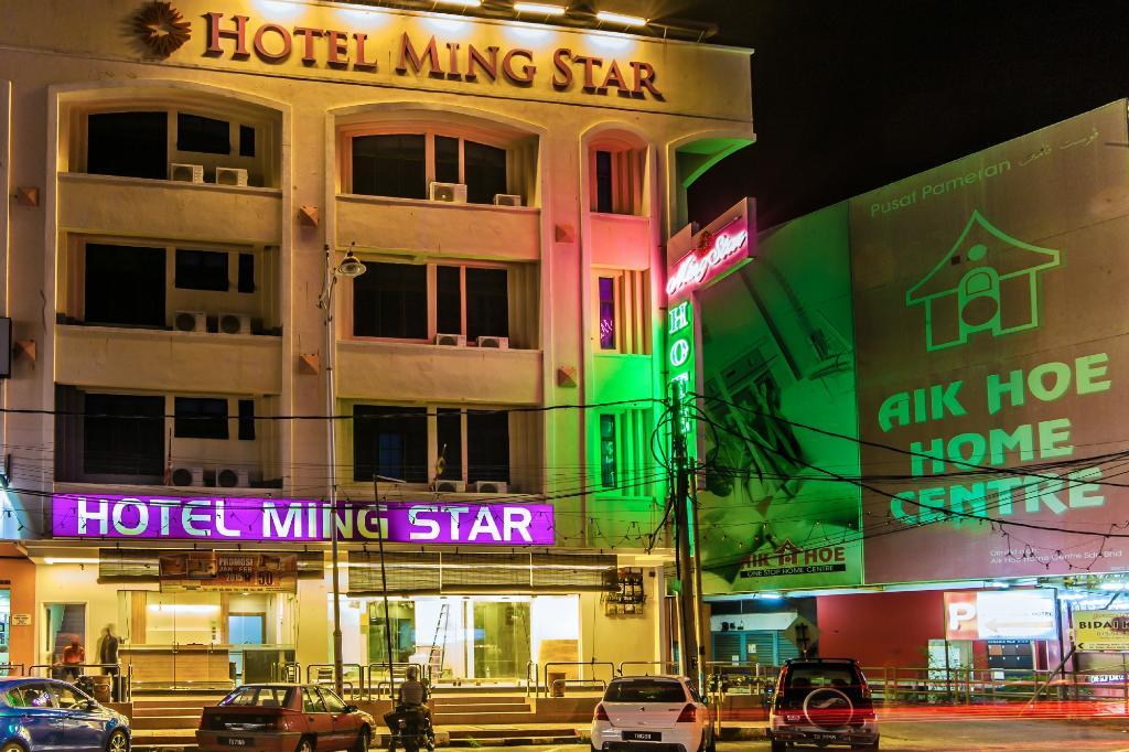 밍 스타 호텔