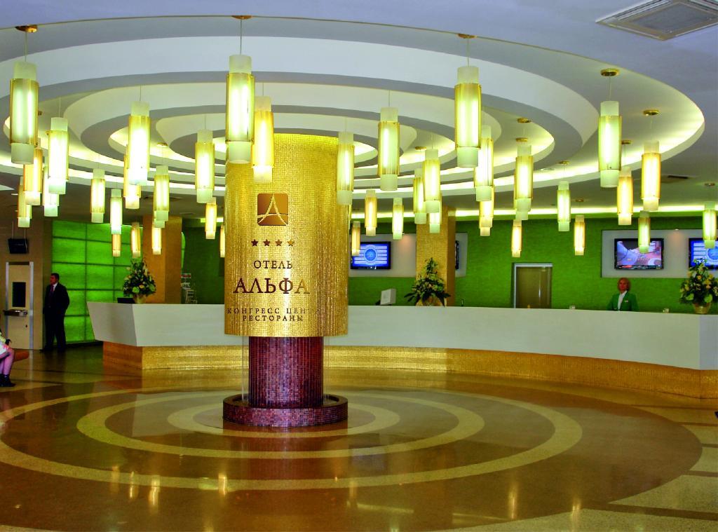 Hotel Izmailovo Alfa