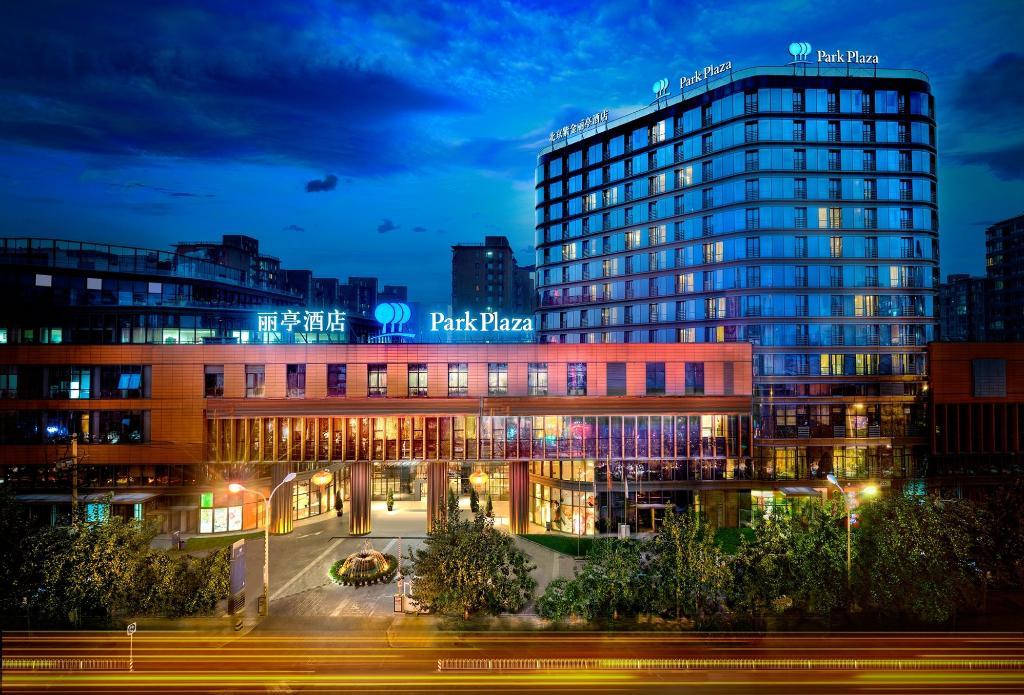 Park Plaza Beijing West