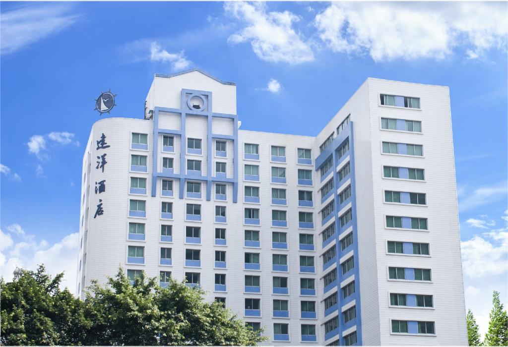 Tianhe Yuanyang Hotel
