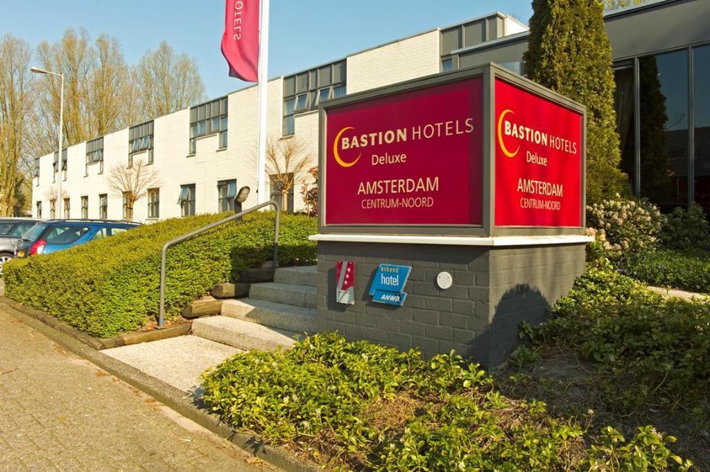 Bastion Hotel Amsterdam / Centrum-Noord