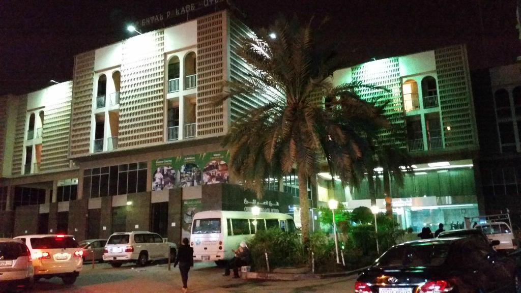 فندق أورينتال بالاس - المنامة