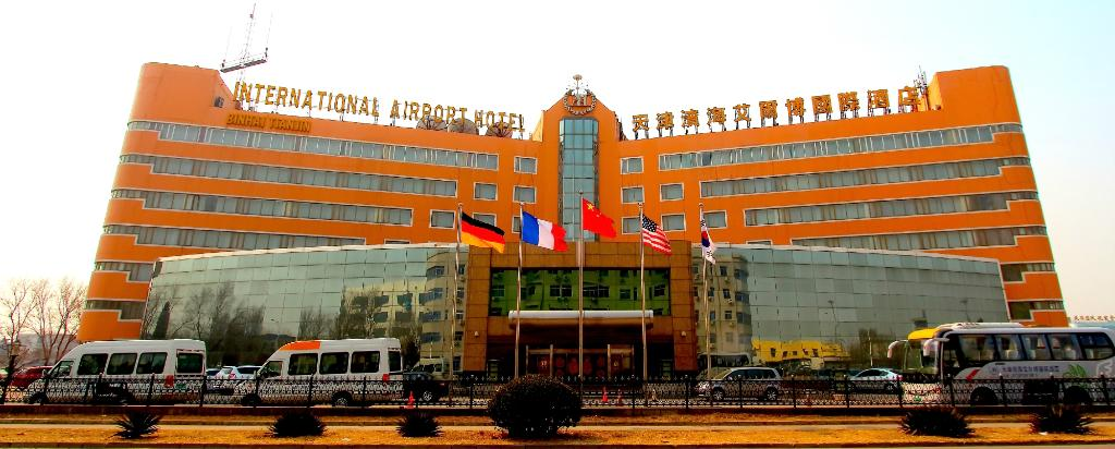 Tianjin Binhai International Airport Hotel