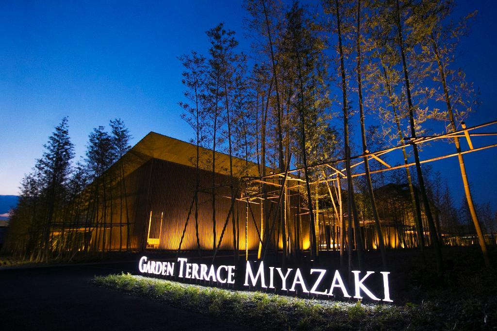 ガーデンテラス宮崎ホテル&リゾート