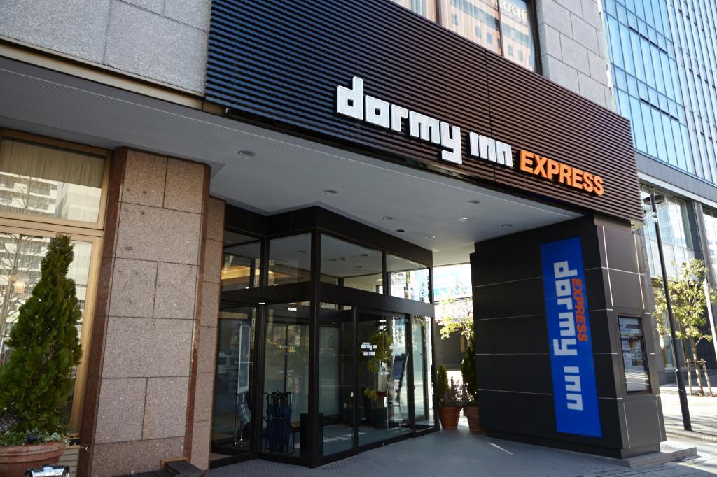 Dormy Inn EXPRESS Sendai Hirose-dori