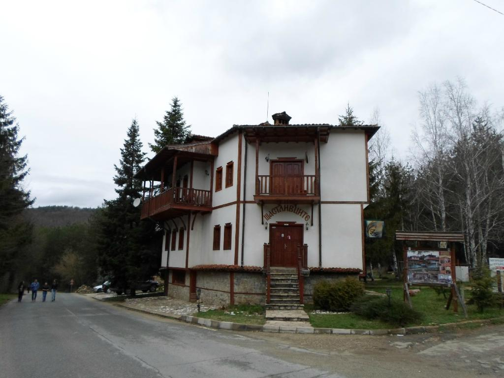 Shtastlivcite Family Hotel