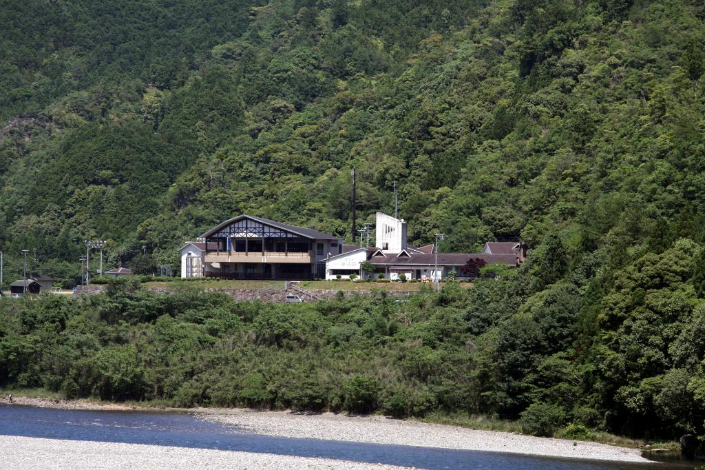 Hotel Seiryuso