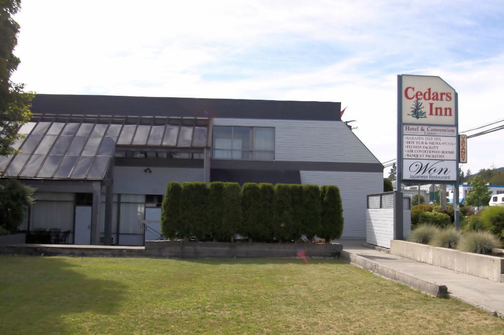 雪松客棧酒店及會議中心