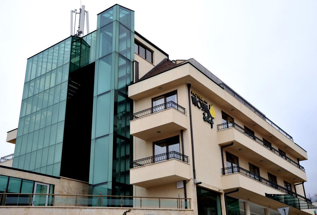 Hotel Vitosha Tulip