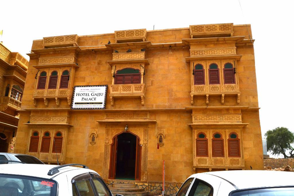 Hotel Gajju Palace Jaisalmer
