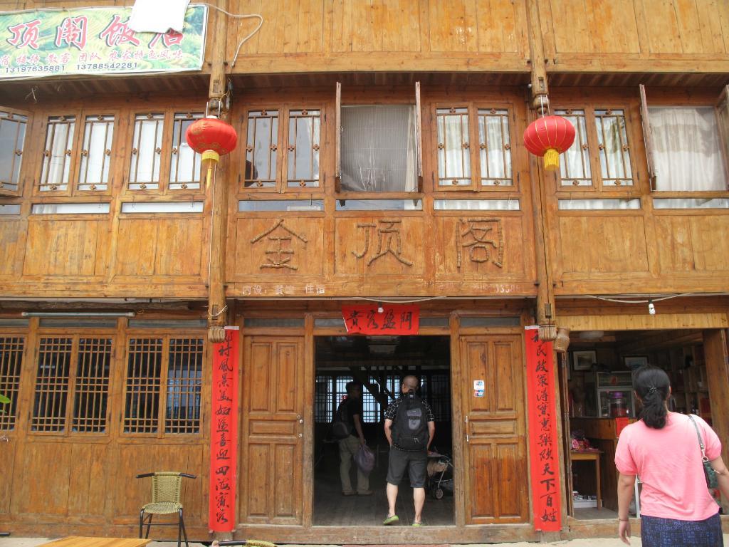 Longji Titian Jindingge Hotel