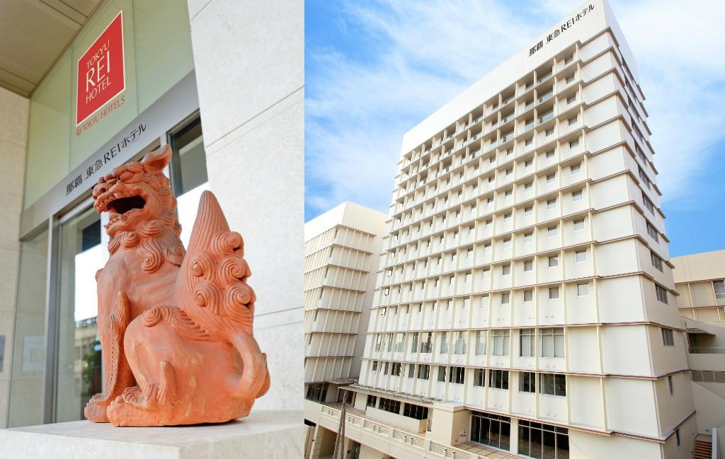 โรงแรมโตเกียว บิซฟอร์ต นาฮะ