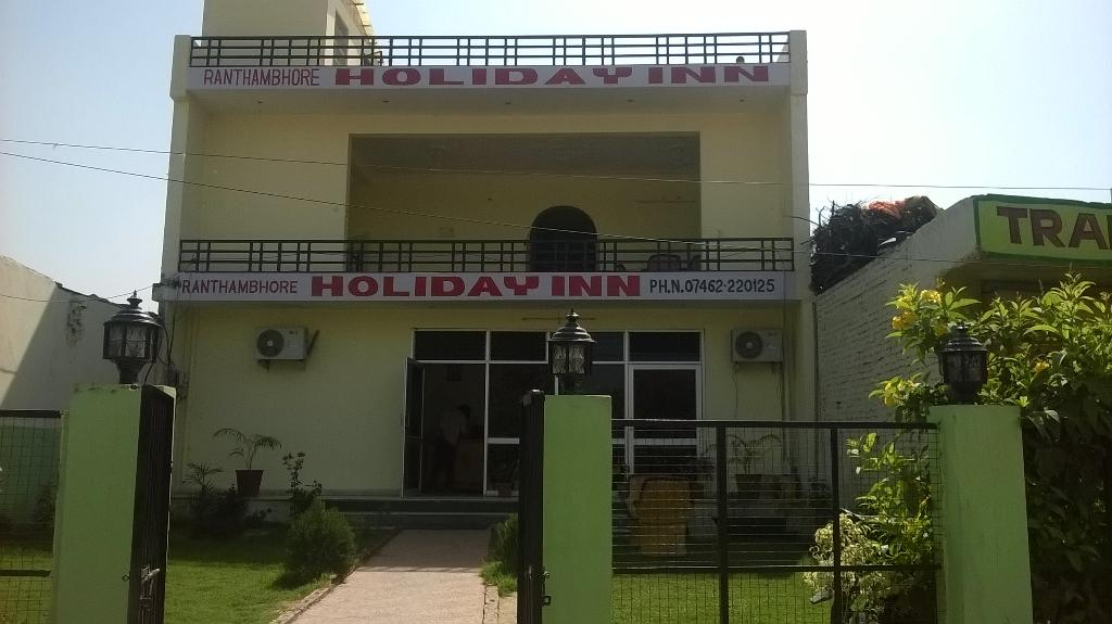 ‪Ranthambhore Holiday Inn‬