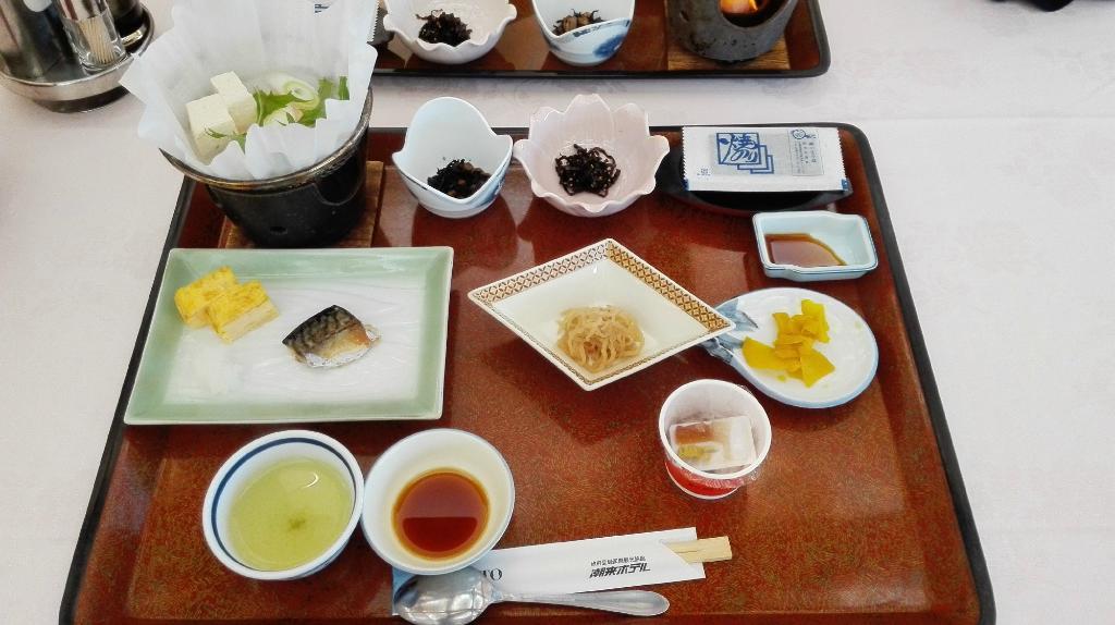 Itako Hotel