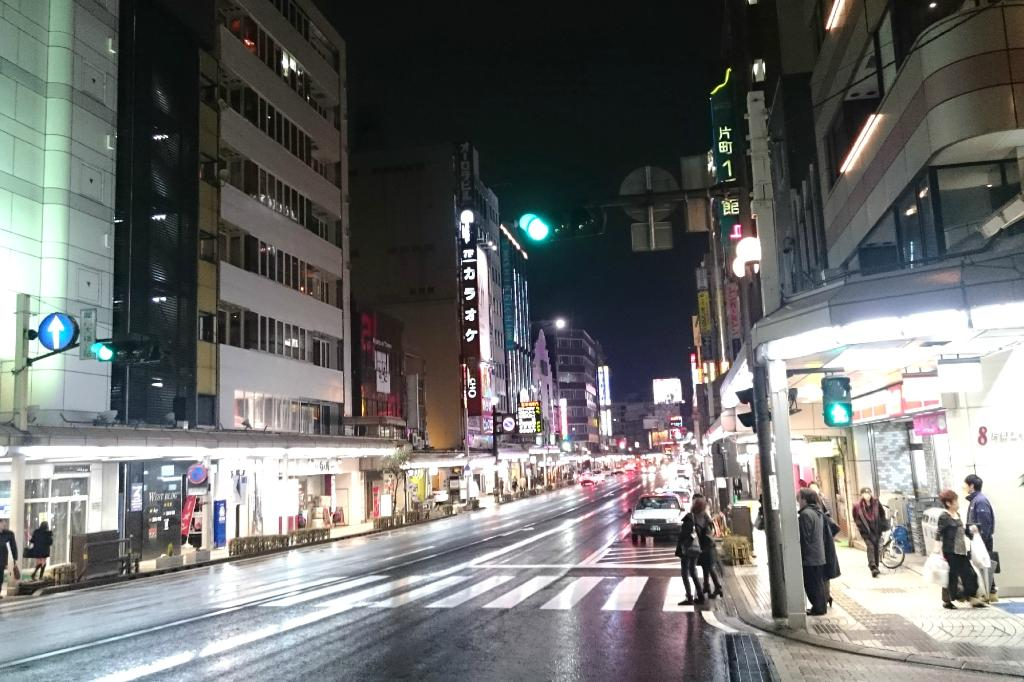 Toyoko Inn Kanazawa Kenrokuen Korinbo