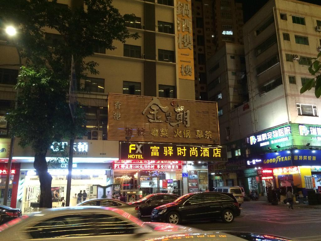 FX Hotel Shenzhen Donghu Park