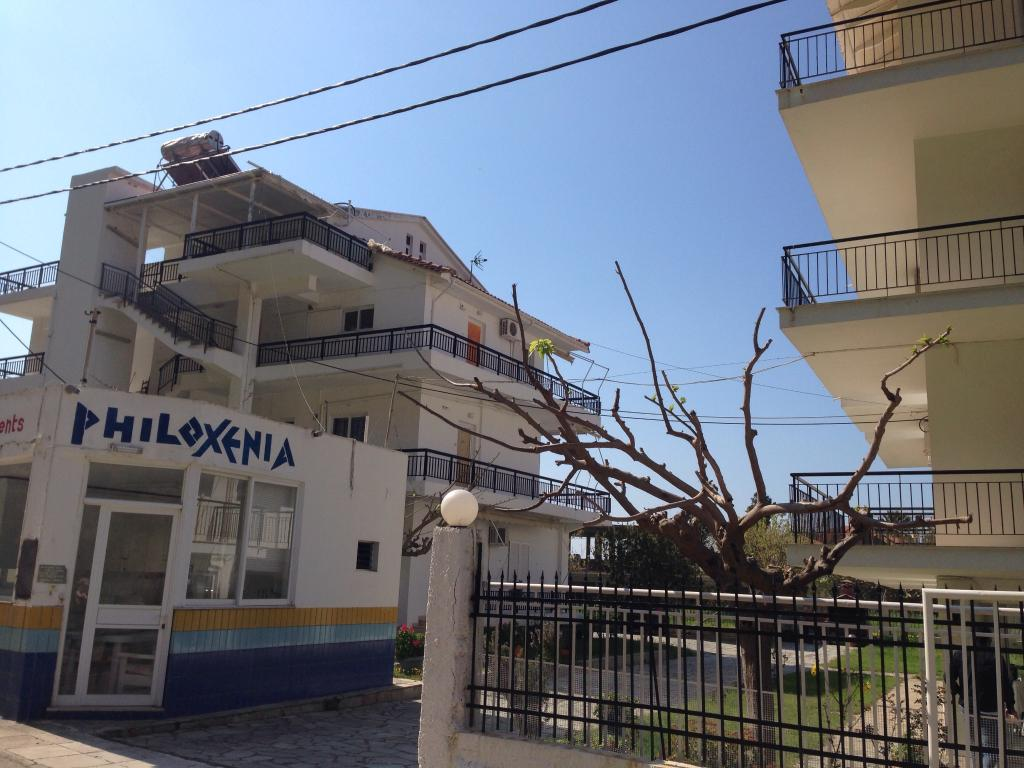 Philoxenia Apartments