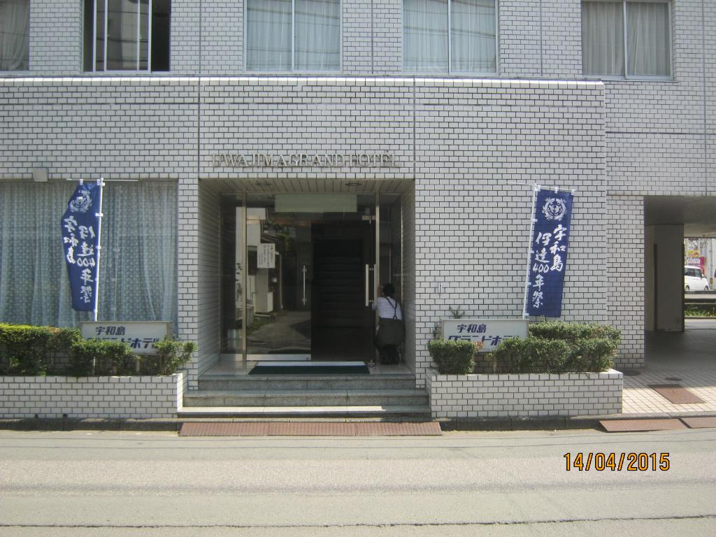 Uwajima Grand Hotel
