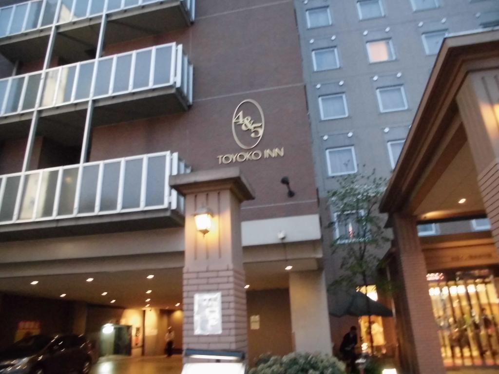 Toyoko Inn Hakata Nishinakasu