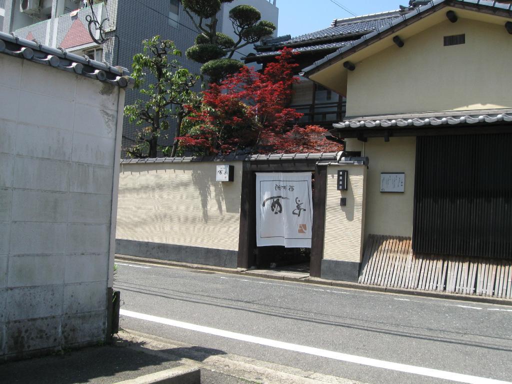 Zen Oyado Nishitei