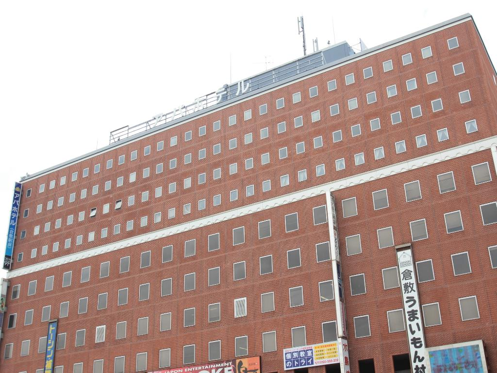 APA Hotel Kurashiki Ekimae