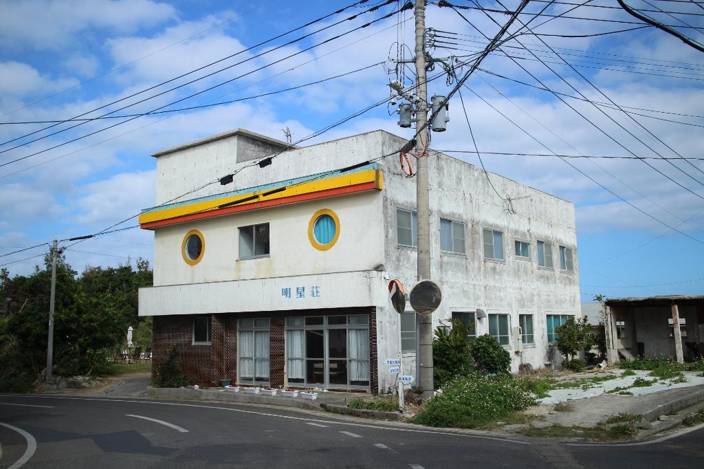 Minshuku Myojoso