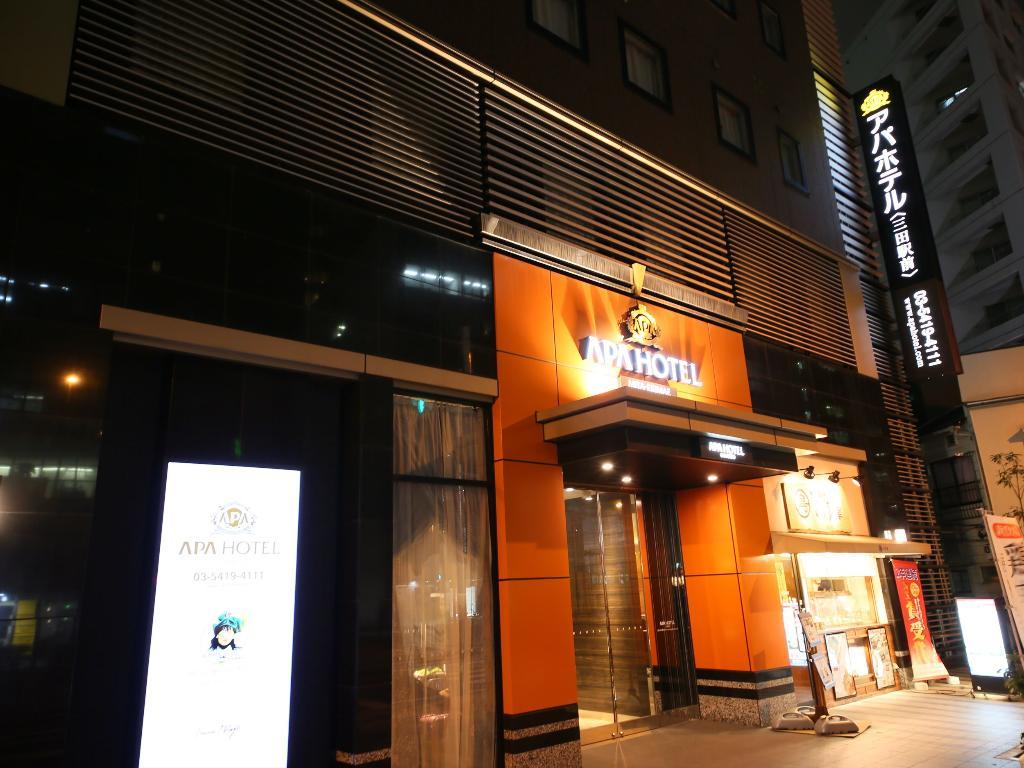 アパホテル三田駅前