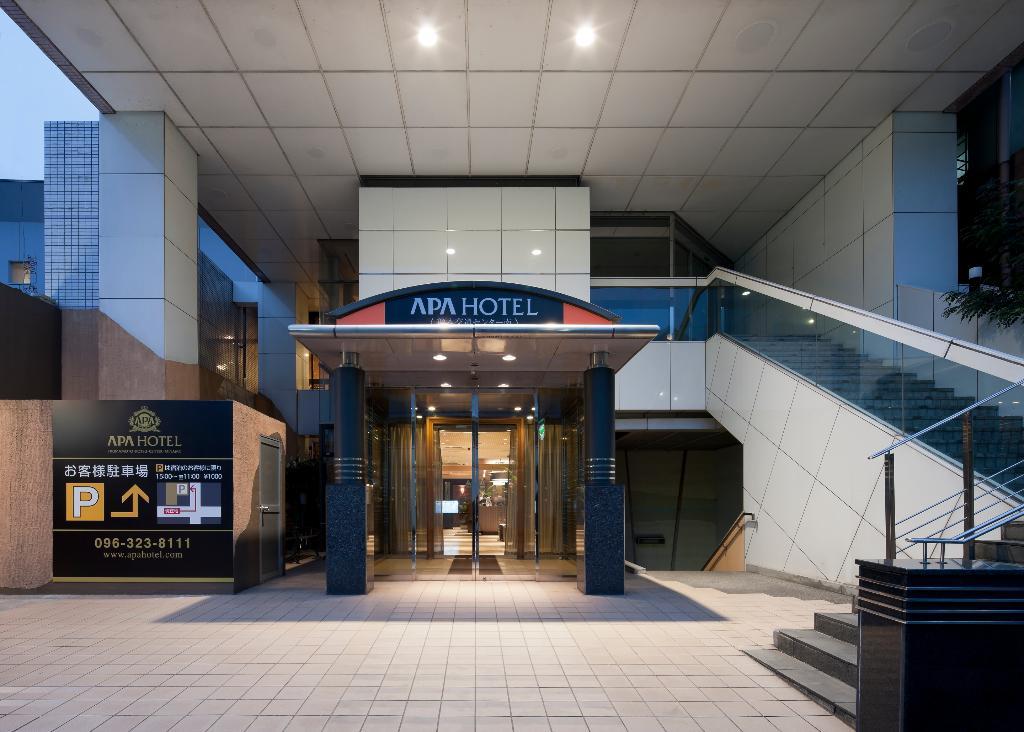 APA飯店 熊本日銀西