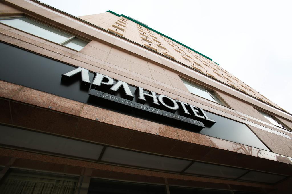 APA Hotel Sapporo Susukino Eki Minami