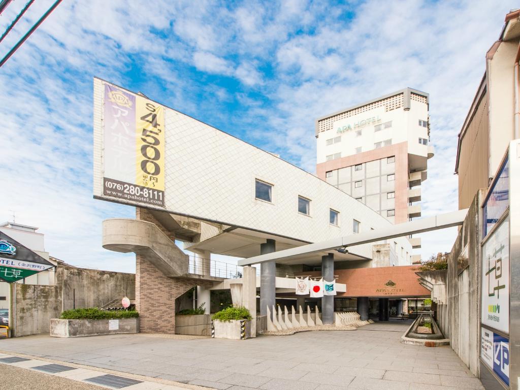 アパホテル 金沢野町