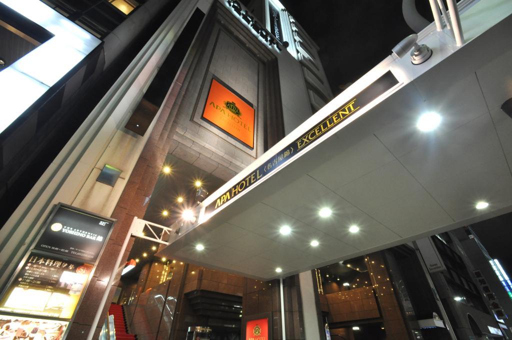Apa Hotel Nagoya-Nishiki EXCELENT