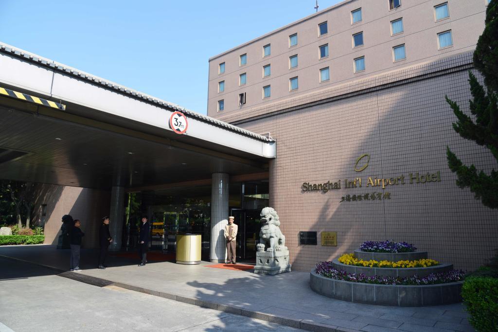 상하이 인터내셔널 에어포트 호텔