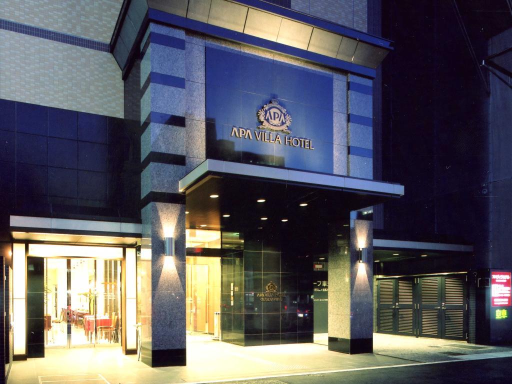 APA別墅酒店 名古屋丸之內站前
