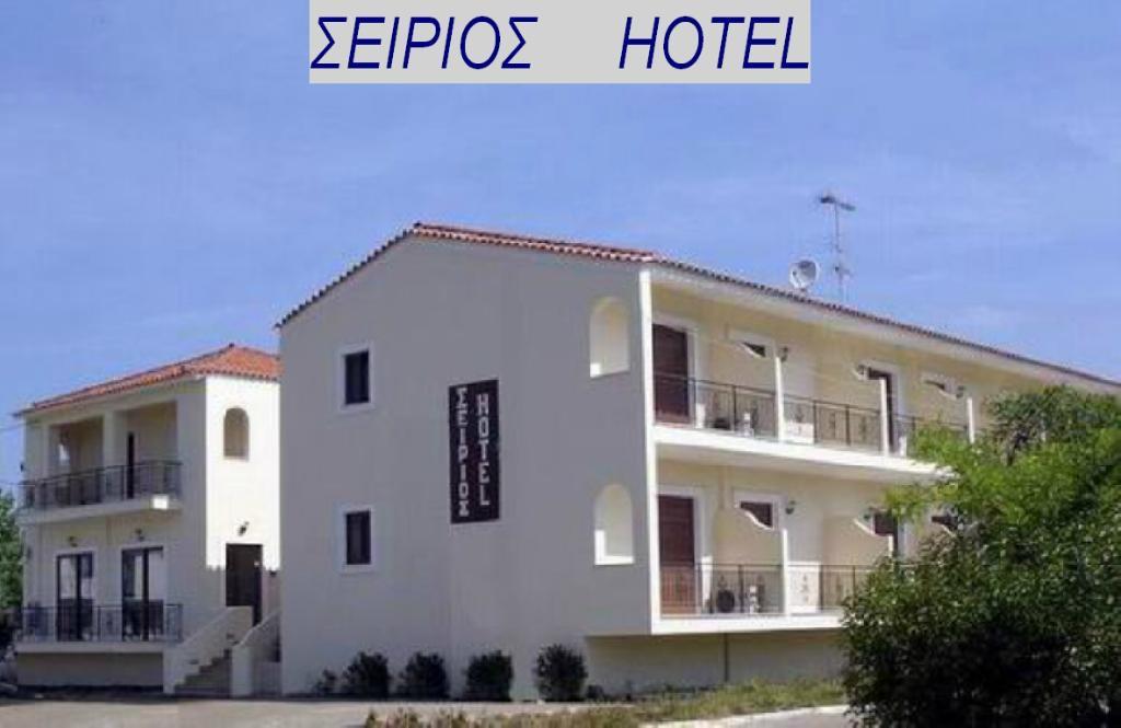 Hotel Sirios Hotel
