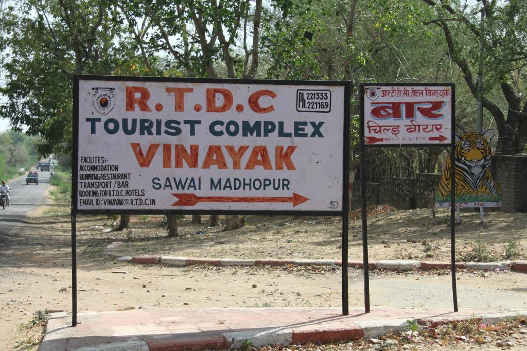 RTDC Hotel Vinayak
