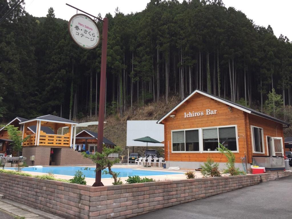 Harusakura Cottage