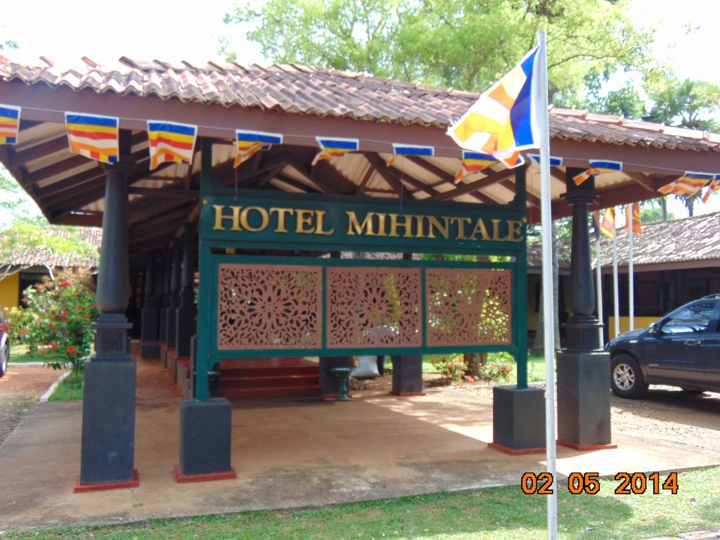 Hotel Mihintale