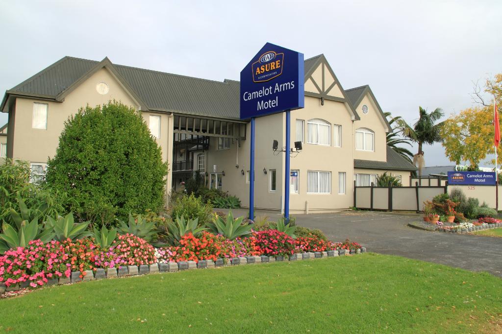 阿蘇爾柯萊特阿姆斯汽車旅館