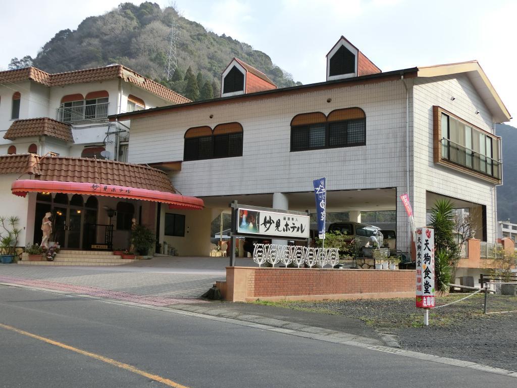 Myoken Hotel