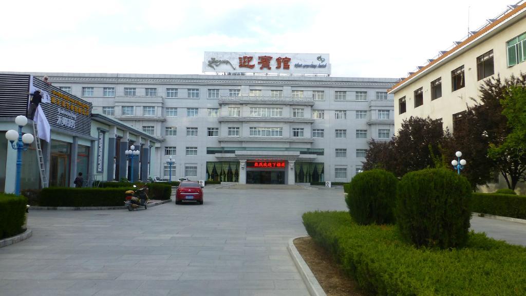 Greeting Hotel