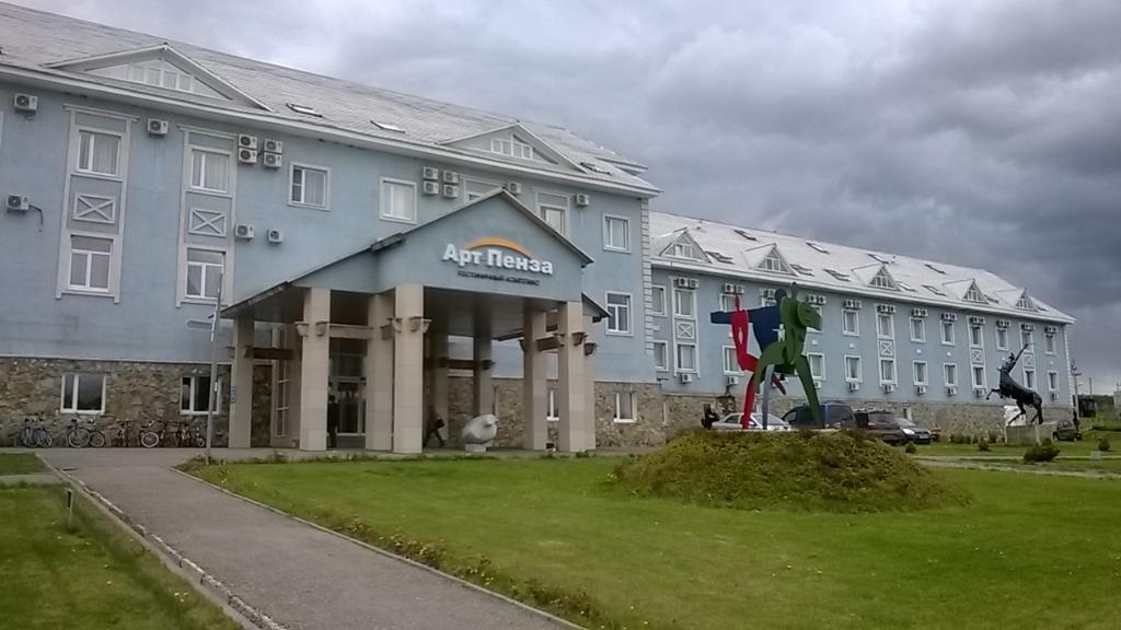 Art Penza Hotel