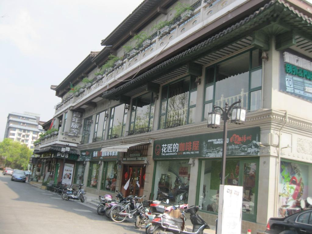 Yunhe International Youth Hostel