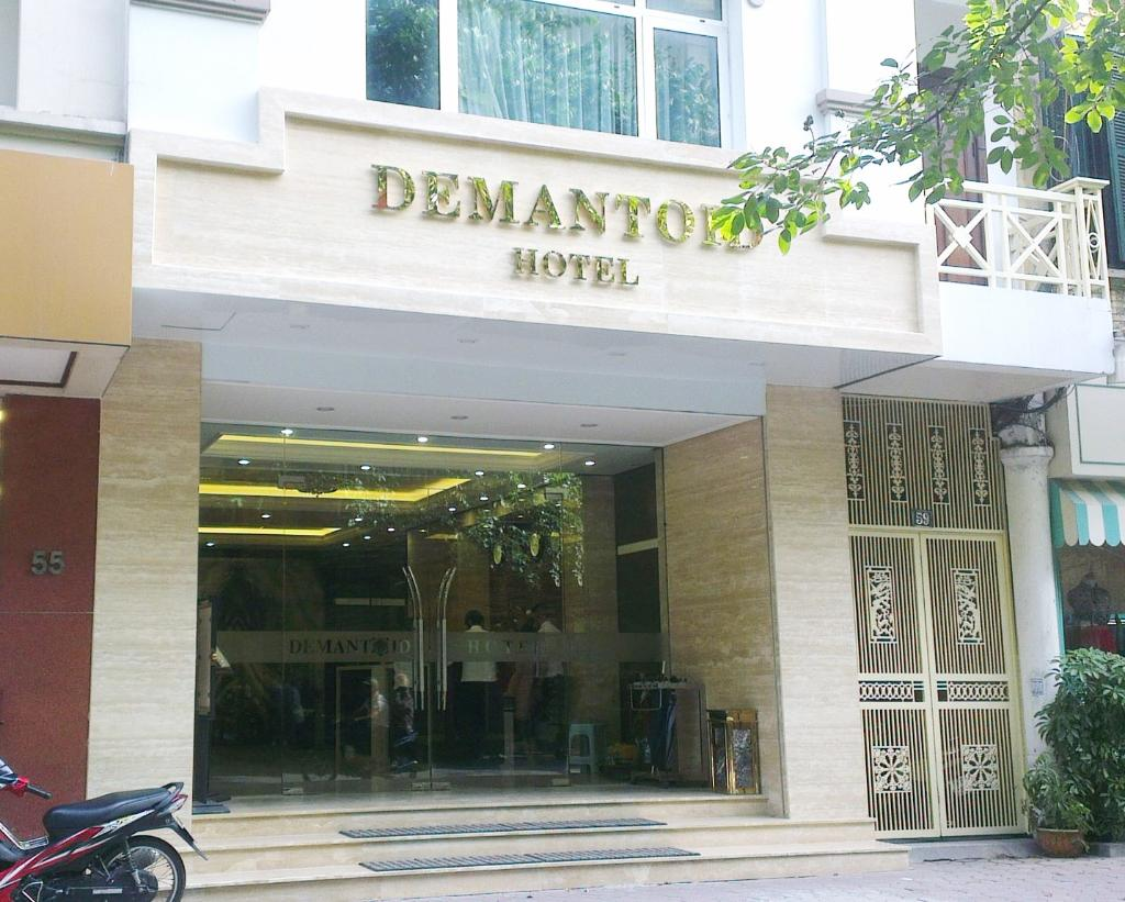 ‪Demantoid Hotel‬